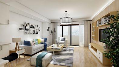 130平米现代简约风格客厅效果图