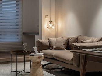80平米公寓现代简约风格客厅欣赏图
