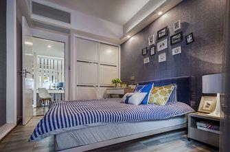 130平米三室一厅混搭风格儿童房图