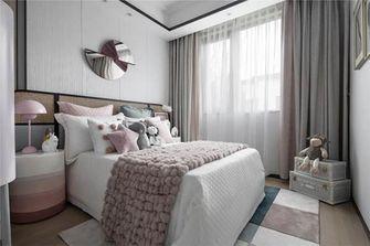 140平米三室一厅新古典风格儿童房装修图片大全