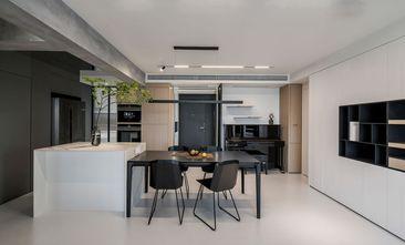 100平米三室两厅现代简约风格餐厅图片