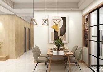 140平米四室两厅日式风格餐厅装修图片大全