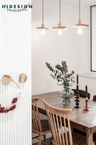 50平米小户型法式风格餐厅设计图