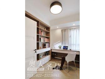 80平米三室一厅现代简约风格书房装修效果图