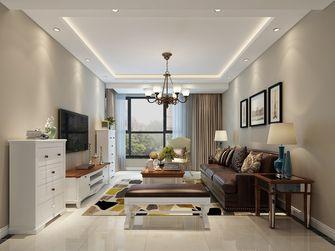 140平米美式风格客厅图片