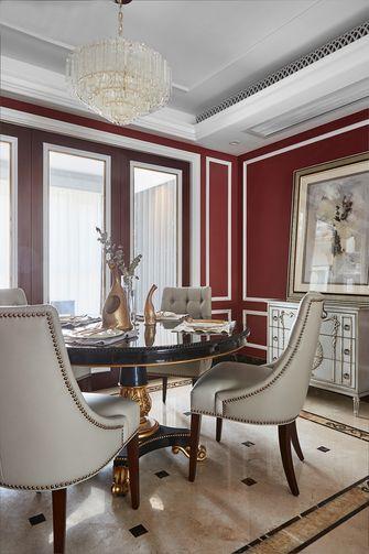 140平米三室两厅法式风格餐厅装修案例