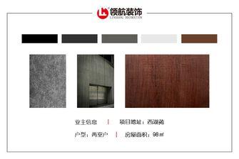 富裕型130平米四室两厅其他风格客厅装修图片大全