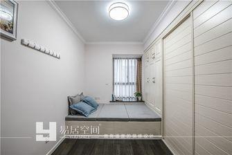 140平米三室两厅欧式风格储藏室装修效果图