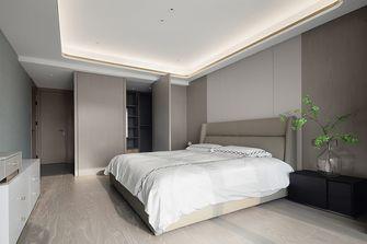 120平米三室两厅现代简约风格卧室装修效果图