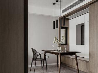 80平米一居室现代简约风格餐厅装修效果图