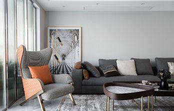 20万以上130平米三室两厅现代简约风格客厅装修效果图