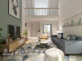 140平米四室三厅北欧风格客厅图