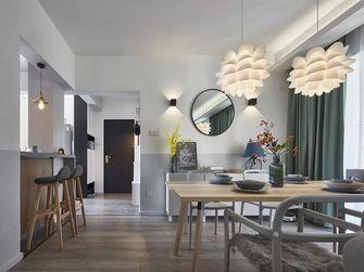 80平米三室一厅欧式风格餐厅效果图