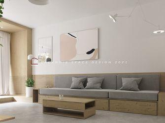 110平米三室一厅日式风格客厅图