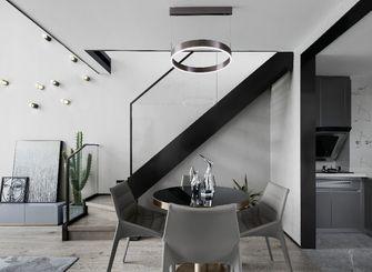 40平米小户型现代简约风格楼梯间欣赏图