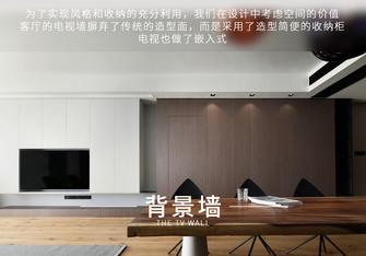 140平米四室两厅北欧风格其他区域装修案例