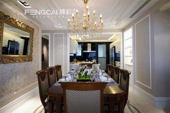 140平米四室三厅欧式风格餐厅装修图片大全