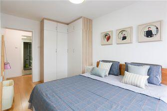90平米现代简约风格卧室家具装修案例
