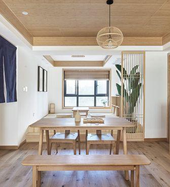 110平米日式风格餐厅图片大全