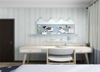 140平米现代简约风格阁楼图