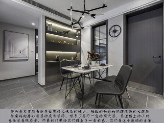 140平米四室两厅混搭风格餐厅装修效果图