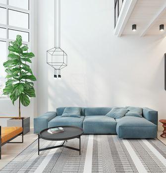 130平米三现代简约风格客厅欣赏图