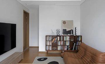 70平米三室两厅现代简约风格书房效果图