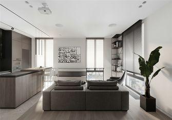 70平米公寓现代简约风格客厅效果图