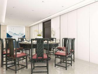 140平米四室五厅中式风格餐厅效果图