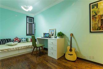 120平米三室两厅混搭风格书房装修图片大全