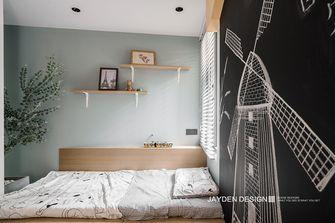 50平米小户型日式风格儿童房装修案例