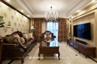 120平米三室一厅新古典风格客厅图片