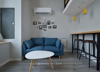90平米复式现代简约风格客厅装修图片大全
