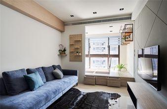 80平米三室两厅混搭风格客厅设计图