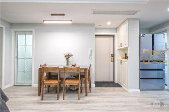 80平米三室一厅现代简约风格餐厅装修案例