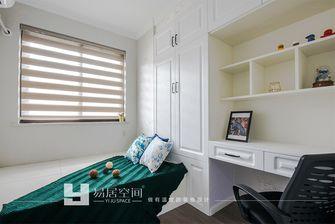 100平米复式北欧风格储藏室装修案例