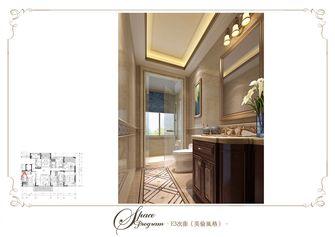140平米四室两厅新古典风格卫生间装修效果图