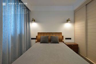 110平米北欧风格卧室设计图