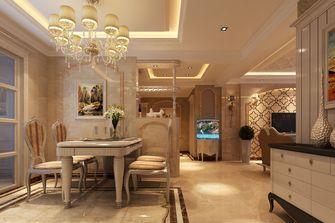 140平米三室两厅欧式风格餐厅装修效果图