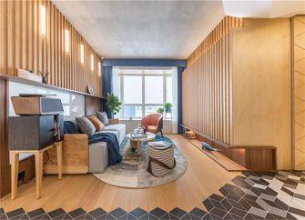 60平米现代简约风格客厅装修效果图