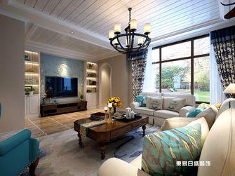 140平米四室两厅地中海风格客厅装修案例