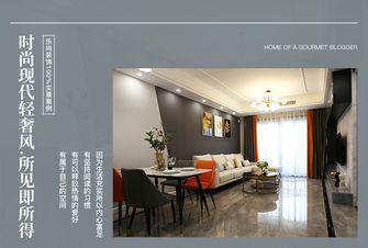 3万以下80平米三现代简约风格客厅图片