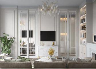 110平米三新古典风格客厅图