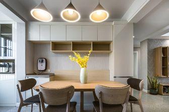 110平米三室一厅北欧风格餐厅设计图