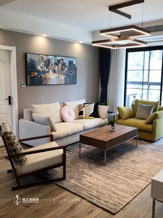 20万以上60平米三室一厅现代简约风格客厅设计图