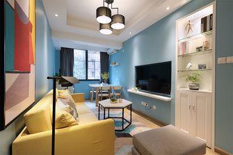 50平米一居室地中海风格客厅设计图
