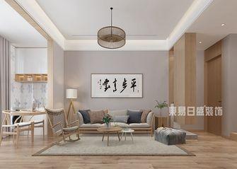 140平米三日式风格客厅装修效果图