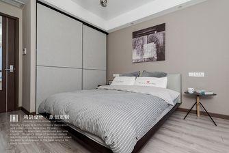 富裕型100平米现代简约风格卧室装修案例