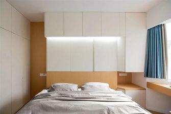 90平米三室一厅混搭风格卧室装修效果图