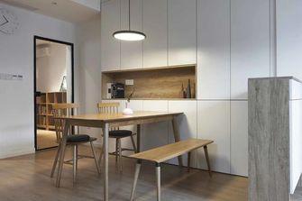 110平米日式风格餐厅设计图